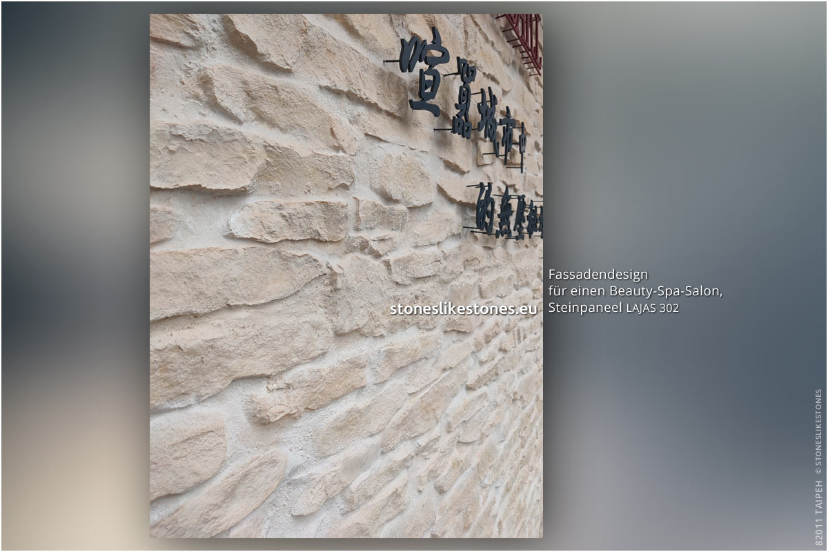 StoneslikeStones China 82011 – Lajas 302 – Beauty Spa – Taipeh